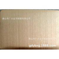 厂家生产直销拉丝真空电镀黄铜色钛金不锈钢板 折弯不锈钢板