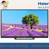Haier/海尔 LE46G3000 46寸/智能网络电视机/液晶平板 全国联保
