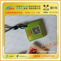 厂家供应【水晶会员卡】【公交滴胶卡】【精美的滴胶智能卡】