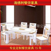 大理石火锅桌 电磁炉火锅桌 小肥羊涮涮锅 一桌4椅火锅桌椅组合