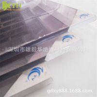 山东pvc塑料板  白色pvc塑料板 pvc透明塑料板热弯加工