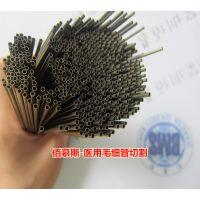 生产加工316L不锈钢毛细管 原宝钢一级料卫生级毛细管