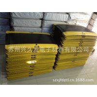 【热门产品】供应防静电抗疲劳地垫 PVC橡胶防静电台垫