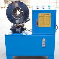 厂家供应 高性能 液压油管 胶管压管机 缩管机