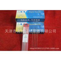 北京钨钼材料厂钨针北钨电极钨棒WC20氩弧焊 铈钨极150*1.5