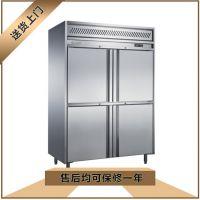 康派斯 商用厨房四门不锈钢冷冻冰柜冷藏柜 星级酒店专用 K2N-E