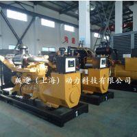 供应福建柴油发电机组800kw价格厂家