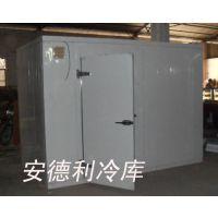 厂家供应冷库 组合冷库 大型冷库 冷库安装 冷库定做