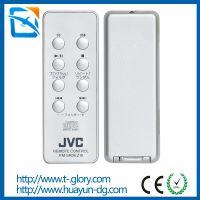 红外线 家电揺控器 MP3解码板无叶风扇遥控器 音响遥控器
