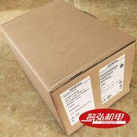 西门子G120变频器/PM240功率模块6SL3224-0BE25-5UA0 内置制动