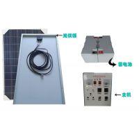 希凯德太阳能发电机组提供户外/家用/养蜂渔民等发电机组类型