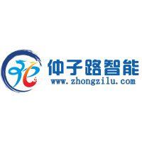 南京网络布线 无线覆盖 监控门禁考勤 机房设备——仲子路智能