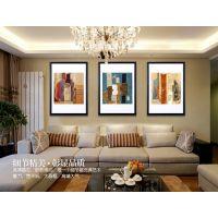 供应木亚muya现代抽象客厅装饰画MY—BJS—010系列经典有框画