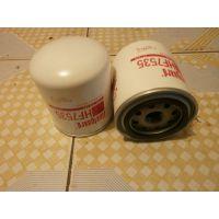 HF7535 弗列加 液压油 滤清器 祥润滤清器厂供应