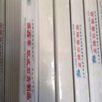【工厂直销】PVC石膏线包装膜