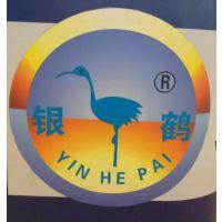 山东银鹤食品机械股份有限公司