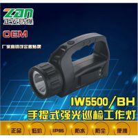 IW5500/BH手提式强光应急巡检灯 LED充电工作灯 厂家直销