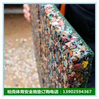 茂名公园防滑安全地垫 彩色拼图垫子 室外加厚橡胶地垫厂家直销
