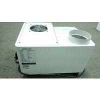 百奥厂家供应蔬菜保鲜冷柜加湿器PHS06HB 机械式超声波加机