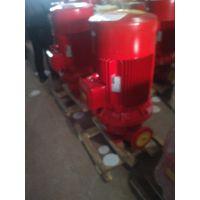 45KW消防泵XBD14.2/12.4-80L-350A铸铁厂家直销