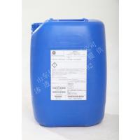 贝迪GE反渗透膜阻垢剂 厂家专供 MDC220 MDC150