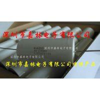 EACO高压电容 MS-15000-0.022-60