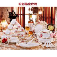 生产56头陶瓷餐具厂家