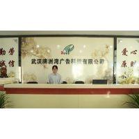 武汉写真|武汉牌洲湾广告|武汉喷绘公司