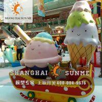 模型专家【上海升美】蛋糕玻璃钢雕塑 食物模型定制 装饰摆件展览
