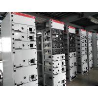 厂家直销GCS低压出线柜 馈线柜 低压固定柜外壳 华柜