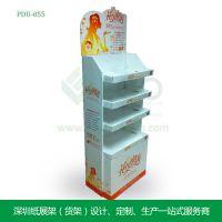 女性用品花香蜜语纸质展示架 橙色纸展示货架 PDU-055