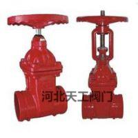 沟槽闸阀的使用范围和优点