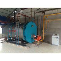 各行业采暖供热洗浴专用2吨环保燃油气常压热水锅炉厂家直销