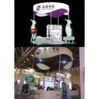 36平米小展台设计案例 苏州的展览服务商 特装展位布展搭建公司