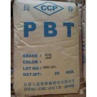 PBT|台湾长春|2000|15% 玻纤增强|COMPOUNDING|注塑级