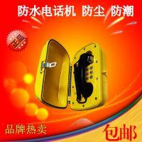 电厂防潮专用电话 /IP65地铁防潮电话/码头防潮电话品牌腾高型号TZ6