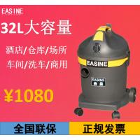 32L尘桶容量工业吸尘器依晨干湿两用吸尘器酒店客房用