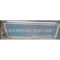 高防腐蒸发器 纳米防腐蒸发器 蒸发器定制 蒸发器生产厂家 蒸