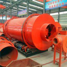 多层滚筒三筒烘干机 煤泥河沙干燥烘干设备 志乾节能三回程烘干机