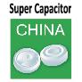 2017第八届中国(上海)国际超级电容器产业展览会 (CSCF2017)