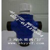 HWF冷热水混合自动恒温阀