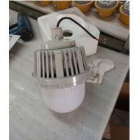 供应GC203 LED防爆平台灯 36W 50w防爆灯