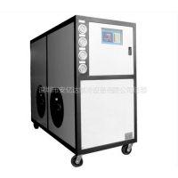 供应广州塑胶冷水机、塑胶成型冷冻机、工业冷水机