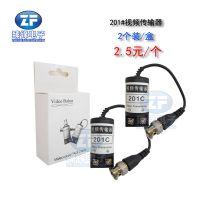 监控视频传输器优质无源双绞线视频传输器201C摄像头传输器批发