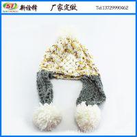 东莞帽子工厂定制 韩版新款毛线帽 秋冬女士儿童护耳保暖针织帽