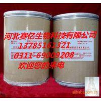 厂家直销食品级L-酪氨酸  L-酪氨酸价格  L-酪氨酸作用