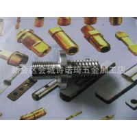 加工、不锈钢螺丝加工、非标螺丝螺母加工、各种牙距产品加工