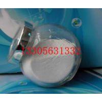 陶瓷增韧剂 纳米 三氧化二铝