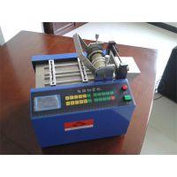 东莞厂家皮革带剪切机 微电脑皮革带剪切机(YK-100)