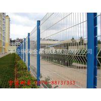 钢导】高速公路防护网 室外隔离护栏网 绿化园林隔离网 可定制